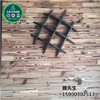 花旗松碳化木刻纹木拉丝地板浮雕木板墙板