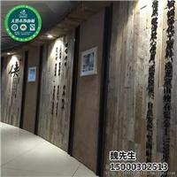 老松木地板自然风化复古实木护墙板背景墙