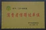 济宁恒谐铁路器材设备有限公司