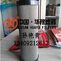 供应DQ6803GA20H1可清洗液压油滤芯