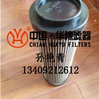 供应DYSL-40/60um(B)可清洗液压油滤芯