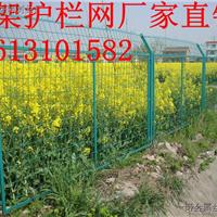 南京铁路防护网厂家-1.5-2米高隔离护栏网