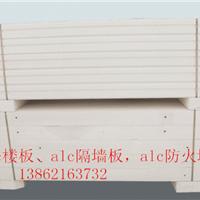 供应连云港钢结构混泥土阁楼板
