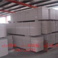 苏州alc轻质楼板苏州钢结构阁楼板价格
