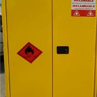 易燃品储存柜-苏州工厂价直销