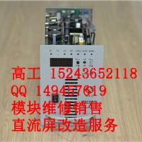 直流屏模块ATC115A40销售
