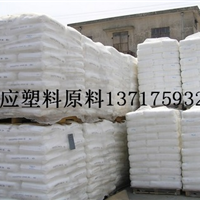 供应燕山石化LD605发泡级塑料原料报价