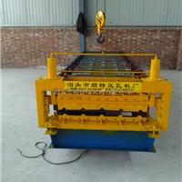 供应全自动840/900双层彩钢压瓦机生产厂家