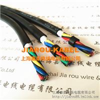 供应高柔性雕刻机电缆