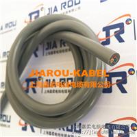 供应雕刻机电缆|雕刻机专用电缆