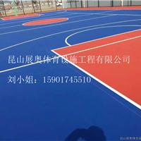 供应展奥球场施工、丙烯酸篮球场地施工