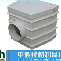 供应FRP玻璃钢水槽配件-侧封