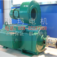 供应泰富西玛Z4-180-11 37KW 440V直流电机