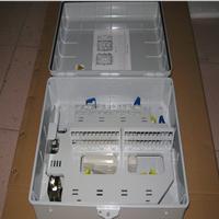 供应48芯光纤分光箱光纤分纤箱光缆分纤箱