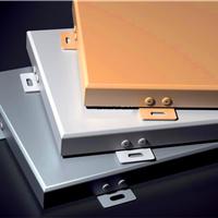 供应铝单板、冲孔铝单板、氟碳铝单板