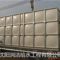 维修设计定做沈阳抚顺玻璃钢水箱不锈钢水箱