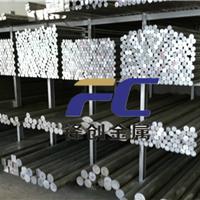 进口铝合金现货 5052防锈铝 2117硬铝 价格
