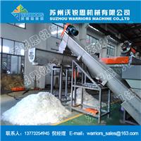 供应供应PE/PP农膜工业膜清洗破碎生产线