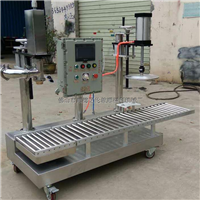 10-30L开口塑料桶灌装机 称重压盖灌装机