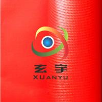 供应优质高强度PVC夹网防水篷布,充气膜布