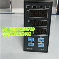 ̨�� JEC T980-301000ͨѶ�¿ر�