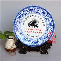 供应毕业合影陶瓷纪念盘