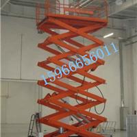 14米升降梯 移动式升降机 电动升降台