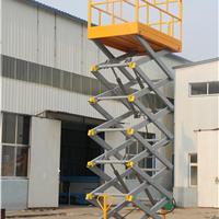 14米升降机―杭州四轮移动式升降机 升降梯
