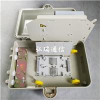 供应【72芯挂杆式光纤分纤箱SMC材质】