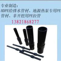 天津北京廊坊保定PE燃气管件生产厂家价格