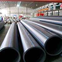 北京PE100给水管规格DN200PN16最新报价