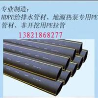 PE燃气管材天津太原沧州北京廊坊厂家价格
