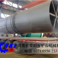 日产600吨滑石矿粉烘干机滑石矿粉烘干设备