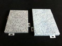 供应氟碳喷涂铝单板 铝合金铝单板幕墙