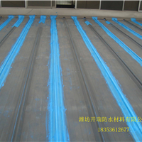 供应厂家专业生产金属屋面防水涂料