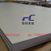 供应TC4钛合金锋创钛合金热流道用钛合金