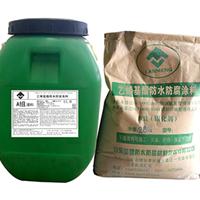 蓝盟乙烯基酯防水防腐涂料北京污水厂防腐