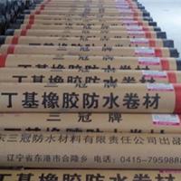 供应东港丁基橡胶防水密封胶粘带批发
