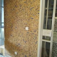 供应酒店别墅家居高级软木墙板