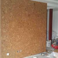 供应环保新型软木背景墙板_天花吊顶墙板
