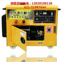直流电焊机,300A静音柴油发电电焊