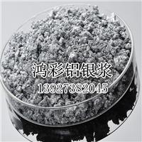 仿电镀银浆 细白银浆 闪银浆 水性银浆