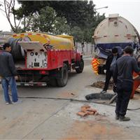 供应苏州吴中区清理化粪池(抽粪)