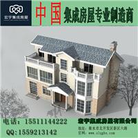 北京郊区轻钢别墅自建2000每平米 拎包入住