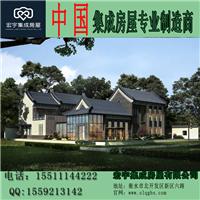 中国美丽乡村建设 1800元/�O