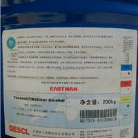 伊士曼成膜助剂Texanol
