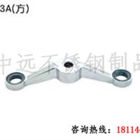 中远厂家销售250不锈钢驳接爪,驳接爪价格
