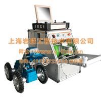 供应上海岩联YL-CCTV  管道机器人系统