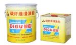 供应碳纤维浸渍胶、碳纤维专用胶、粘碳胶
