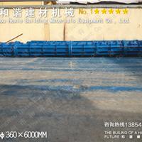 水泥电杆设备-青州市和谐电杆设备厂家